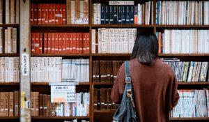 Mejores universidades chile