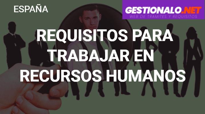 Requisitos para Trabajar en Recursos Humanos