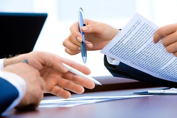 solicitud certificado antecedentes judiciales