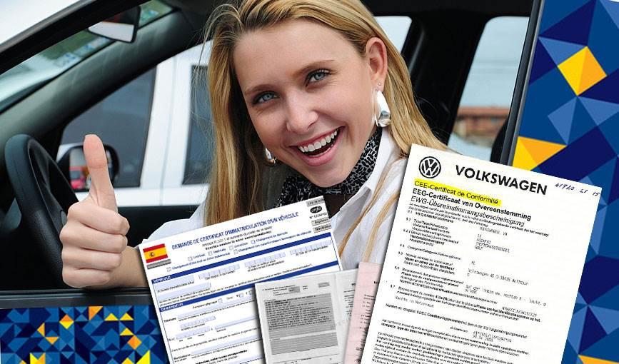 Requisitos-para-el-certificado-de-conformidad
