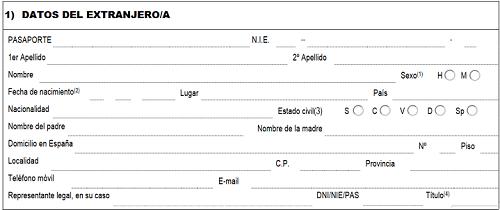 Llenado del Formulario EX-16 de Cédula de Inscripción